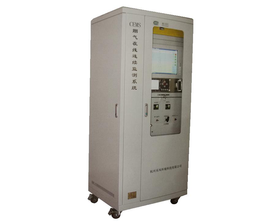 CEMS烟气在线连续监测系统
