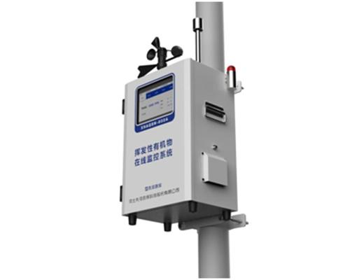 厂界版)XHAQSP-802A 挥发性有机物在线监控系统